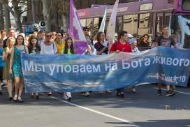 ХІІ Дієцезіальний День Молоді в Одесі