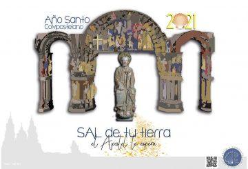 Camino de Santiago – шлях віри