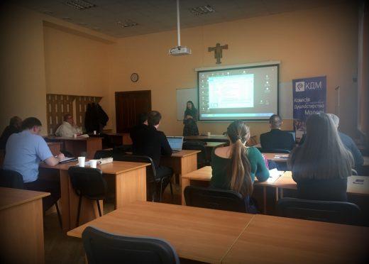 ЗАХИСТ НЕПОВНОЛІТНІХ. ІІ формаційна зустріч для делегатів та компетентних осіб у справах захисту неповнолітніх у Римо-Католицької Церкві в Україні.