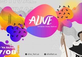 Alive Music festival 2021