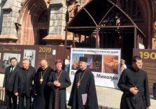 ЗАЯВА Всеукраїнської Ради Церков і релігійних організацій щодо ситуації з костелом св. Миколая Римсько-Католицької Церкви в Києві